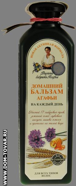 Рецепты бабушки агафьи бальзам