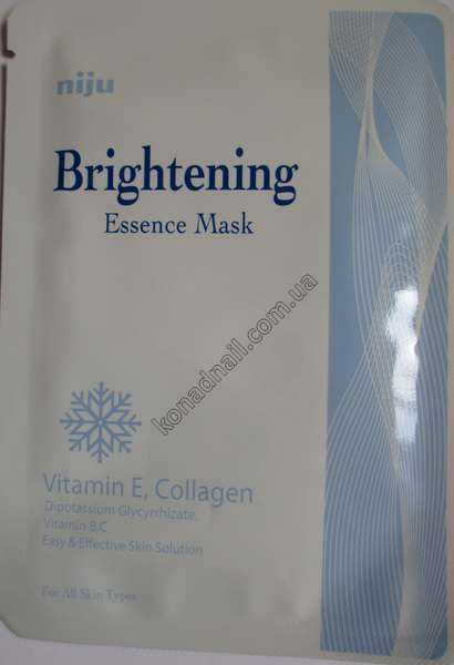 Отбеливающие маски от загара а домашних условиях