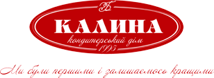 Калина - кондитерский дом