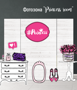 "Фотозона ""Princess Room"""