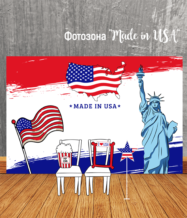 "Фотозона ""Made in USA"""