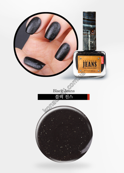 Лак для ногтей Konad Jeans - Black Jeans 10 ml.