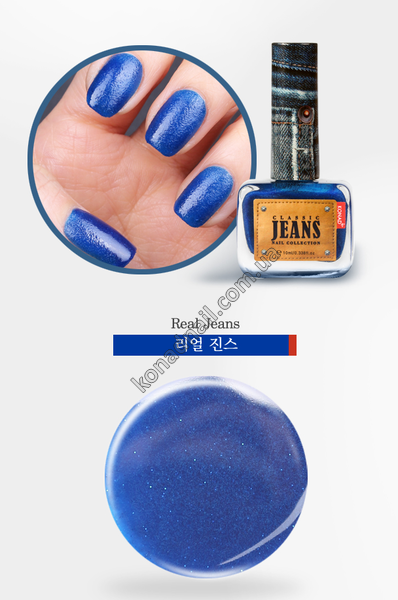 Лак для ногтей Konad Jeans - Real Jeans 10 ml.