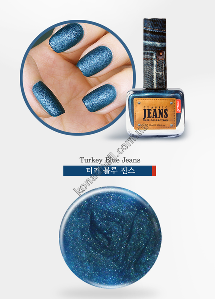 Лак для ногтей Konad Jeans - Turkey Blue Jeans 10 ml.