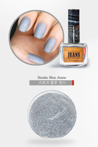Лак для ногтей Konad Jeans - Smoke Blue Jeans 10 ml.