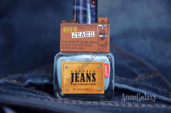 Konad Classic Jeans Nail Collection Ice Jeans