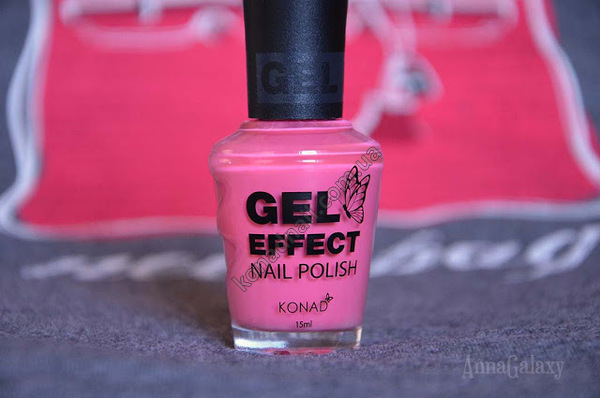 Konad gel effect nail polish 27 Cream Coral