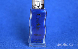 Konad лак для ногтей Crackle Polish Blue