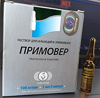 Primover (Methenolone enanthate)- ампула