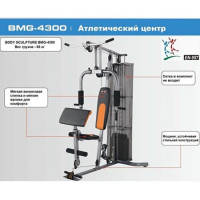 Фитнес станция Body Sculpture BMG-4300