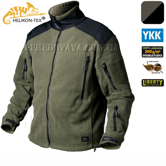 Куртка флисовая Liberty Heavy Fleece Jacket