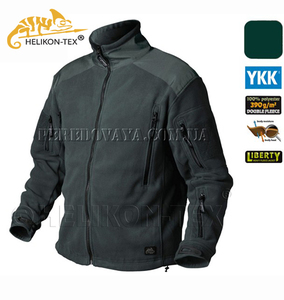 Куртка флисовая Liberty Heavy Fleece Jacket - Jungle Green