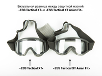Маска защитная ESS Tactical XT Asian Fit